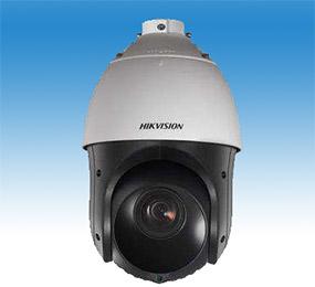 400W室外球机|海康网络球机|监控球机|DS-2DC4120I