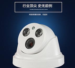 1200线监控摄像头 监控摄像机 阵列红外线夜视安