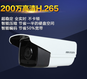海康威视 200万 DS-2CD3T25D-I5 网络摄像机 红外监视