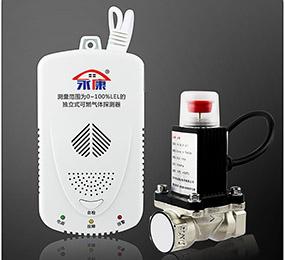 家用燃气报警器|燃气泄漏报警器|燃气报警自动断